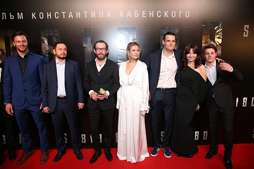 "Premiere of the film ""Sobibor"" in Moscow"